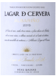 LAGAR DE CERVERA 2015 ALBARIÑO